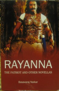 rayanna_cover
