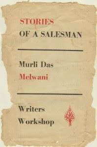 Murli salesman
